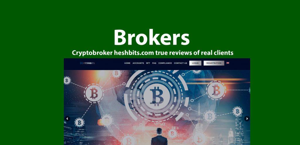 broker heshbits.com rip off reviews