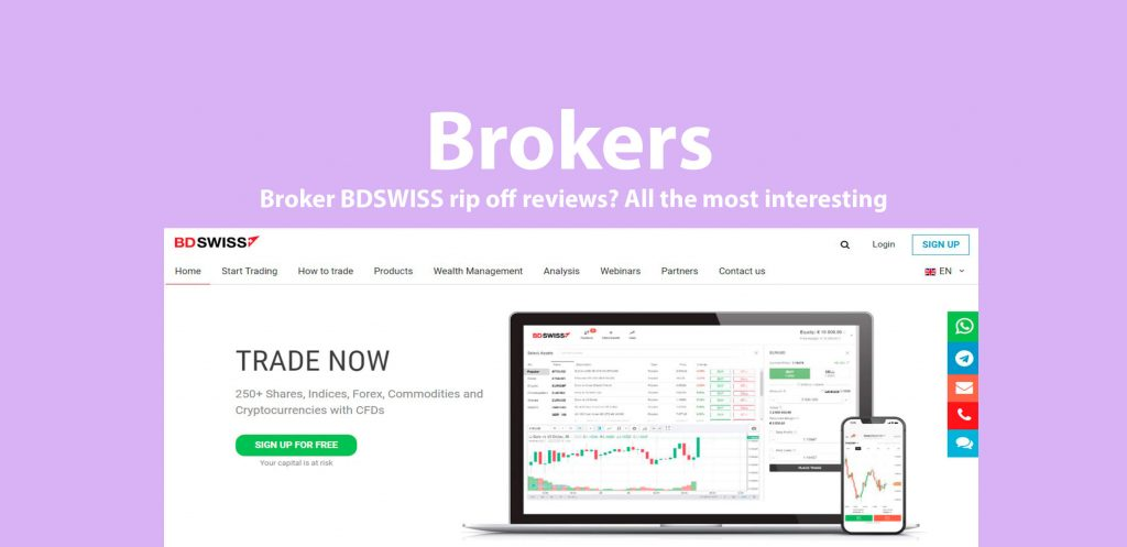 Broker BDSWISS rip off reviews